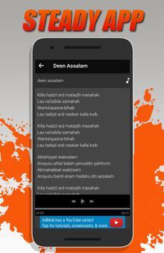 Lagu Nissa Sabyan Full Lirik screenshot 1