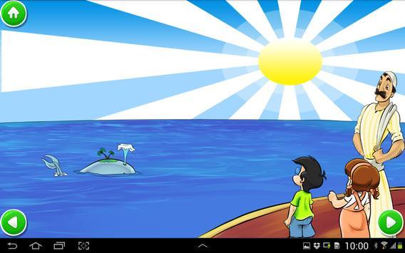 قرآني العظيم-الحوت screenshot 3