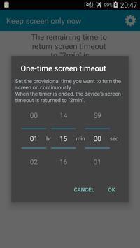 Keep screen only now screenshot 1