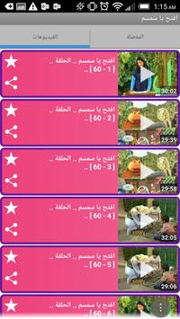Muslim Kids Education Arabic screenshot 3