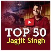 Jagjit Singh Ghazals icon