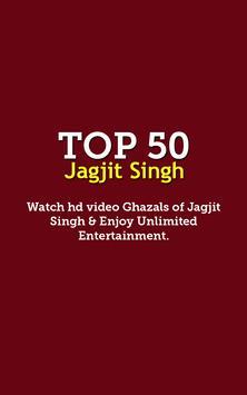 Jagjit Singh Ghazals poster