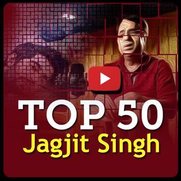 Jagjit Singh Ghazals apk screenshot