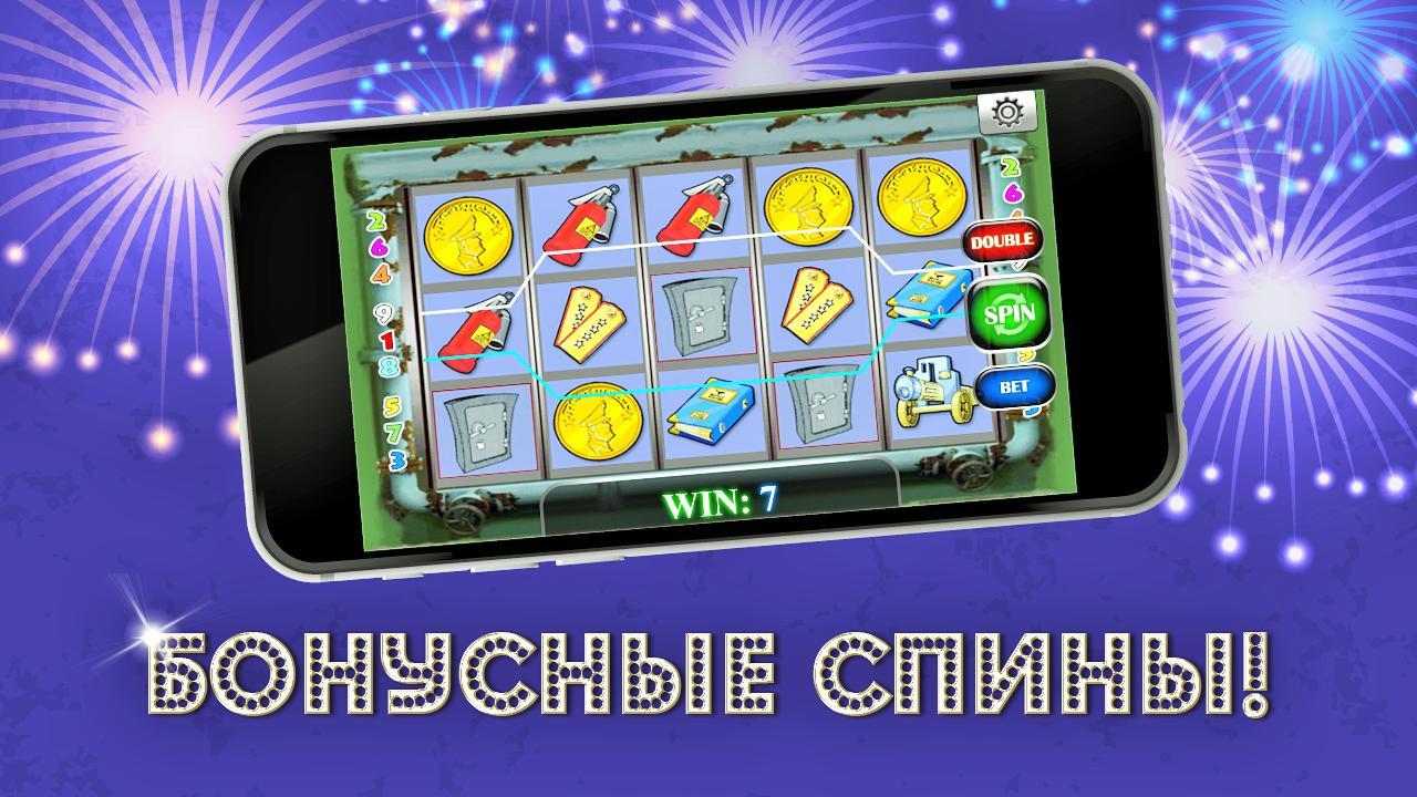 Игровое казино на андройд что такое рейк в казино