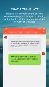 Real Human Translator apk screenshot