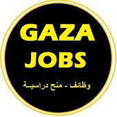 Gaza Jobs icon