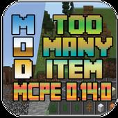 Mod Too Many Item Mcpe 0.14.0 icon