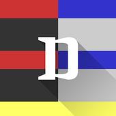 D-Battle icon