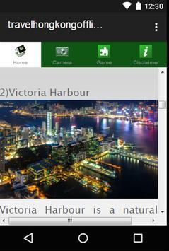 Hong Kong travel offline guide apk screenshot