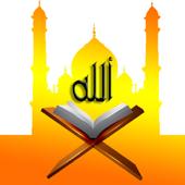 Şeyh Mahir Hatim Seti (Sesli) icon