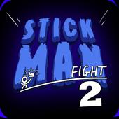 Stick Man Fight 2 иконка