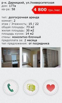 Rent a Room apk screenshot