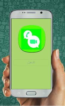 video calling wathsapp Prank poster