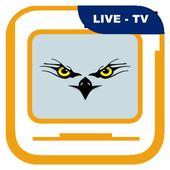تنزيل Heliaca TV APK 1 5 للموبايل اندرويد برابط مباشر apk
