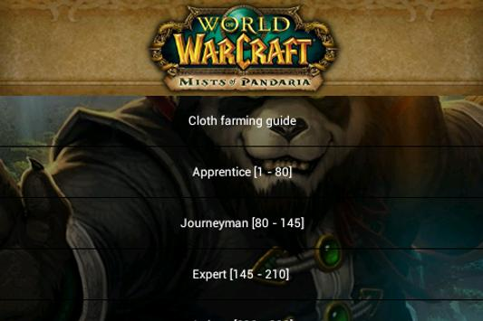 WoW First aid guide [1 - 600] apk screenshot