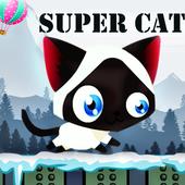 Super Cat icon