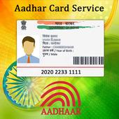 Online Aadhar Card Services : Update Aadhar Card icon