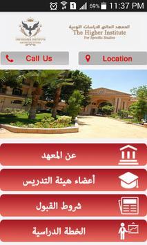 Nw3ya Academy poster