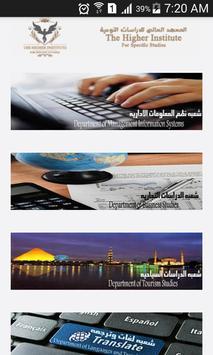 Nw3ya Academy apk screenshot