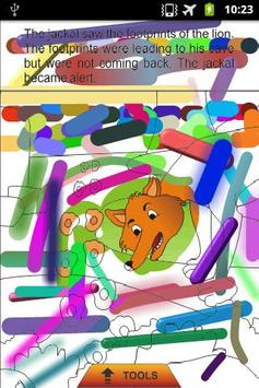 Cave that Speaks - Kids Story screenshot 5