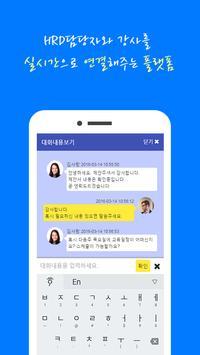 이강사어때 - 강사섭외/실시간예약 poster