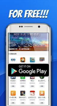 New Mobile 1 Market Store Tips screenshot 1