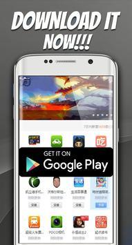 New Mobile 1 Market Store Tips screenshot 2