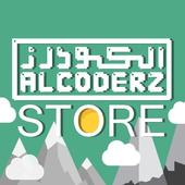 متجر الكودرز icon