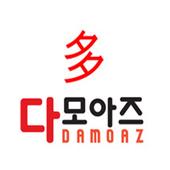 다모아즈 - damoaz icon