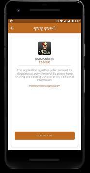 Gujju Gujarati screenshot 9