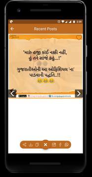 Gujju Gujarati screenshot 2