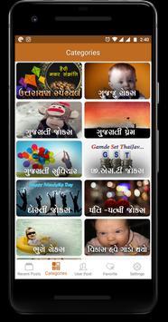 Gujju Gujarati screenshot 3