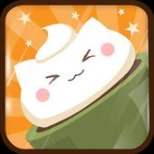貓咪咖啡廳~奧客防衛大作戰~ icon