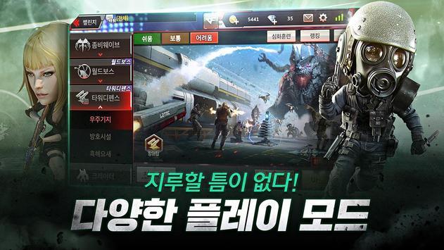 탄: 전장의 진화 – 모바일 FPS screenshot 1