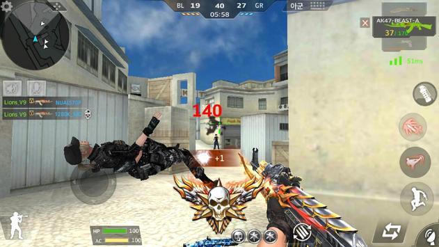 탄: 전장의 진화 – 모바일 FPS स्क्रीनशॉट 4