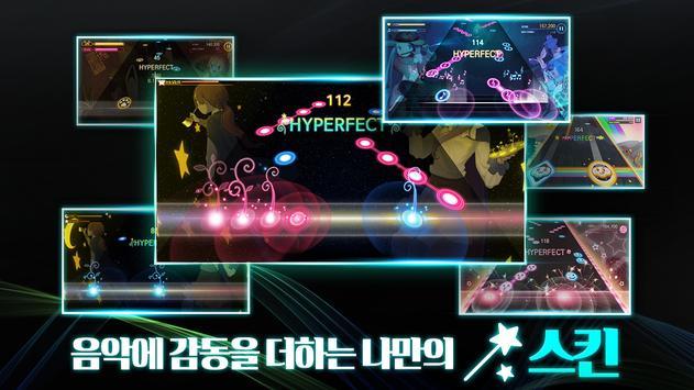 더뮤지션 apk screenshot