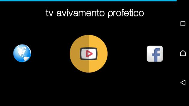 Tv Avivamento Profetico screenshot 1