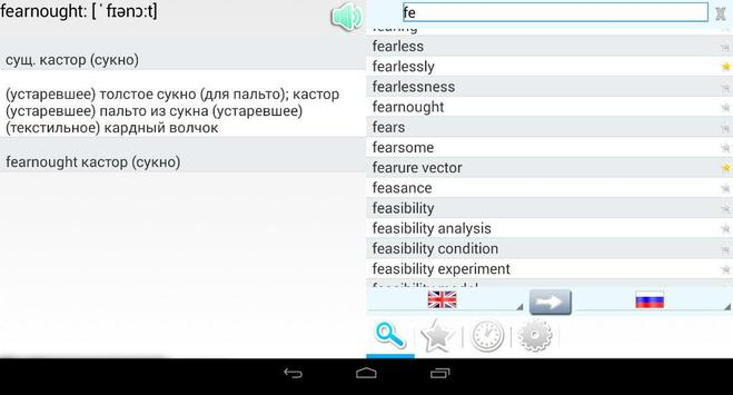 Handy translate - dictionary apk screenshot