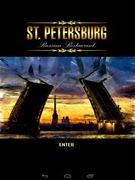 St Petersburgh apk screenshot
