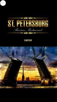 St Petersburgh poster