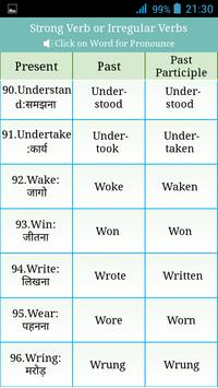 Verbs hindi apk download free education app for android apkpure verbs hindi apk screenshot ccuart Gallery