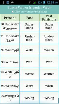 Verbs Urdu screenshot 7