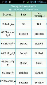 Verbs Urdu screenshot 1