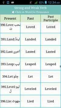 Verbs Urdu screenshot 2
