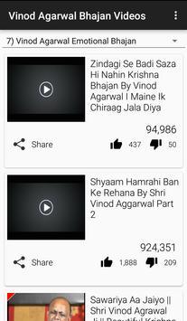 Vinod Agarwal Bhajan Videos screenshot 1