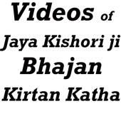 Jaya Kishori Ji Ke Bhajan Video Song Katha App icon