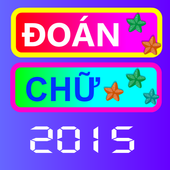 Guess The Word 2015 icon