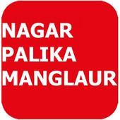 Nagar Palika Manglaur icon