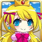 爆走勇者 〜走れ!勇者! 爽快ランゲーム〜 icon