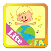 Sound Around for Kids Lite icon